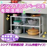スライド フライパン キッチン ホワイト