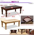 リビングテーブルローテーブル100cm木製引き出し和室,センターテーブル高級感引き出し天然木製ダークブラウン,コーヒーテーブルナチュラルカントリー調幅100cm