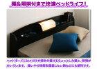 セミダブルベッドマットレス付きロータイプ宮付棚付照明付フロアベッドセミダブルボンネルコイルマットレスセット日本製ベッドフレームエコ塗装低ホルマリン低ホルムアルデヒド