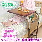 ベッドテーブルサイドテーブルパソコンテーブルベッドベッドサイドテーブルキャスター付ナイトテーブルデスクソファサイドテーブルキャスター