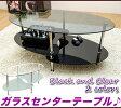 ガラステーブル センターテーブル 楕円 ローテーブル,ガラス テーブル センター リビングテーブル オーバル,8mm厚 強化ガラス 棚付き ブラック クリア