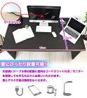 パソコンデスク木製150cmワークデスクPCデスク黒,シンプルデスク幅150cm奥行70ワイドデスク木製ブラック,書斎作業机デスク