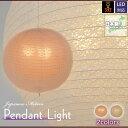 天井照明 3灯 LED 和風ペンダントライト 寝室 玄関 8畳 提灯,和風 照明 和室 和モダ...
