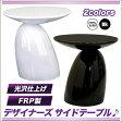 ソファ サイドテーブル モダン ミッドセンチュリー コーヒーテーブル,コーヒーテーブル 飾り台 サロン デザイナーズ インテリア家具,おしゃれ ホワイト 白 ブラック 黒