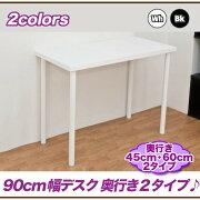 パソコン テーブル ミーティング シンプル ホワイト ブラック