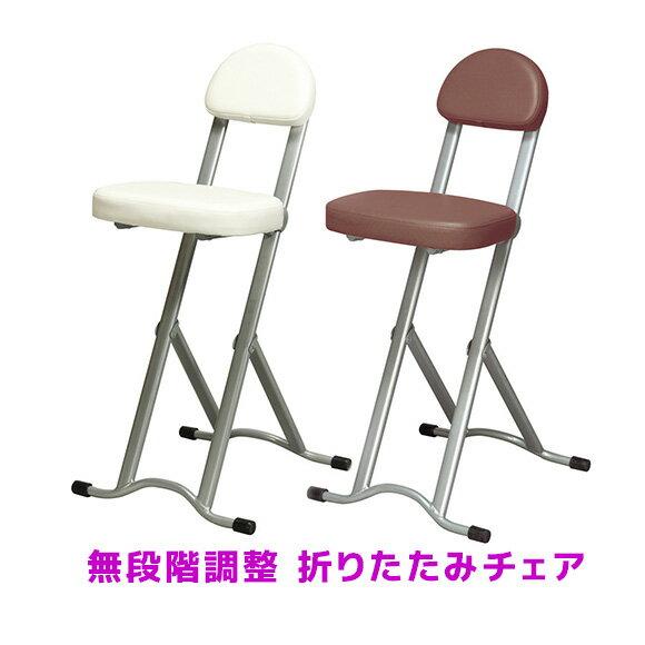 折りたたみ椅子高さ調節椅子軽量持ち運び背もたれアウトドア,キッチンチェアカウンターチェア折りたたみ高さ調整椅子 補助椅子作業椅子