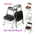 膝 立上がり 楽 椅子 補助 腰痛 低い椅子 パイプ椅子 折...