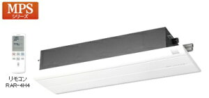 βΣ日立ハウジングエアコン室内ユニット【RAMP-28SAS】パネル付2.8kw一方向天井カセットタイプ