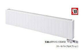###リンナイパネルヒーター【RPH10-1004R2】壁掛けタイプ【smtb-TD】【saitama】