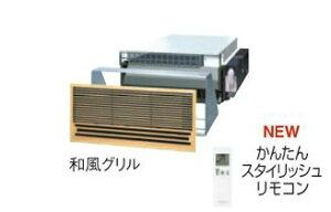 Σダイキンマルチエアコンワイドセレクトマルチ室内機【C28NLWV】2.8kwアメニティビルトイン形【smtb-TD】【saitama】