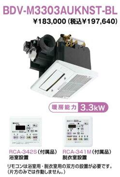 ノーリツ 浴室暖房乾燥機【BDV-M3303AUKNST-BL】1室ミスト機能付(旧品番BDV-M3303AUKNST)