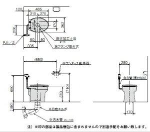 ネポン簡易水栓便器【ATW-709HG】ホワイトプリティーナレギュラーサイズ暖房便座フラッシュバルブ700シリーズオートフラッパー方式洗浄ガン紙巻器