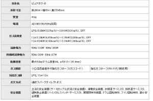 ##リンナイガス衣類乾燥機乾太くん【RDT-52SU】(ネジ接続タイプ)5.0kgタイプ受注生産