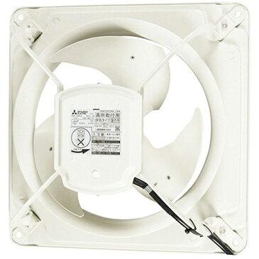 ◆在庫有り!台数限定!三菱 換気扇 業務用有圧換気扇【新品番EWF-40DSA】【旧品番EF-40DSB3】
