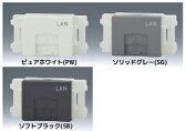###β神保電器 配線器具【JEC-BN-LW6LPW】ピュアホワイト NKシリーズ 埋込モジュラージャック 8極8心Cat5e LAN文字入り 受注生産