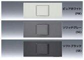 ###β神保電器 配線器具【KAG1505】ソフトブラック NKシリーズ 家具・機器用スイッチセット 受注生産