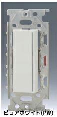 ###β神保電器 配線器具【NKW01013PW】ピュアホワイト NKシリーズ 低ワット用 スイッチ シングルセット 受注生産