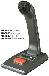 Яティーオーエー/TOA 音響機器【PM-660】卓上型マイク ホーンプラグ