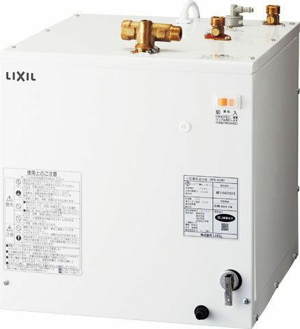 ◆在庫有り!台数限定!INAX 小型電気温水器 ゆプラス【EHPK-H25N3】セット品番 スタンダードタイプ キャビネット内設置用(排水管φ32樹脂製) (EHPN-H25N3+EFH-4K)