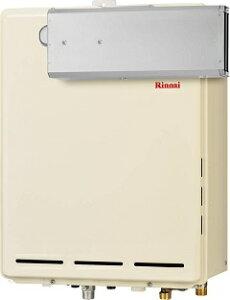 リンナイガスふろ給湯器ユッコUF【RUF-A2015AA(A)】フルオートアルコーブ設置型給湯・給水接続15A20号(旧品番RUF-A2015AA)