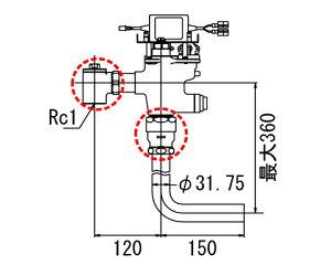 INAXオートフラッシュCセパレート形フラッシュバルブ【OKC-T680-C】洗浄水量6-8L便器用(定流量弁付フラッシュバルブ)受注生産品