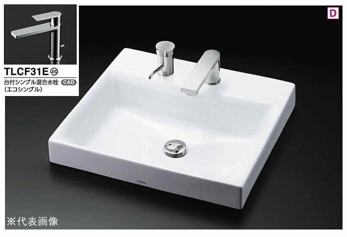 ###TOTO カウンター式洗面器 セット品番【LS717CM #NW1+TLCF31E】ホワイト 角形洗面器 ベッセル式 台付シングル混合水栓(エコシングル) 床排水金具(Sトラップ):あいあいショップさくら