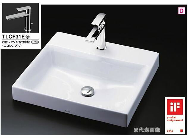 ###TOTO カウンター式洗面器 セット品番【LS717C #NW1+TLCF31E】ホワイト 角形洗面器 ベッセル式 台付シングル混合水栓(エコシングル) 床排水金具(Sトラップ):あいあいショップさくら