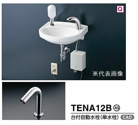 ###TOTO 壁掛手洗器 平付 セット品番【L30D+TENA12B】台付自動水栓(単水栓) 壁排水金具(Pトラップ):あいあいショップさくら