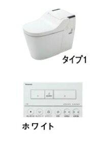 パナソニック全自動おそうじトイレ【XCH1301RWS】(ホワイト)新型アラウーノ組み合わせタイプ床排水タイプリフォームタイプタイプ1