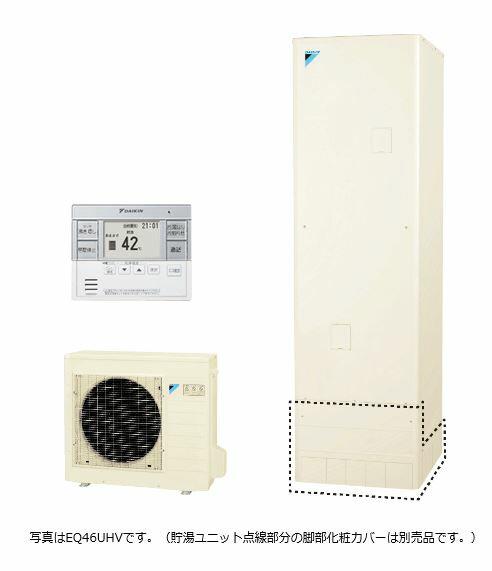 給湯器, 電気給湯器  EQ37UHV(BRC083B31) 370L ( EQ37THV)