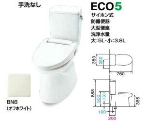 ###INAXアメージュZ便器ECO5【BC-Z10SU+DT-Z150U】BN8(オフホワイト)ハイパーキラミック床排水(Sトラップ)手洗なし一般地