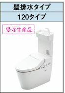 ###パナソニック 節水キレイ洗浄トイレ【XCH3018PWST】New アラウーノV 手洗付き 組み合わせタイプ 壁排水タイプ 120タイプ 暖房便座 受注生産