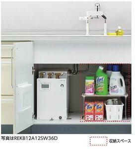 TOTO湯ぽっと(セット品番)【REKB12A1SW35D】小型電気温水器壁付き水栓タイプAC100V消費電力1.1kW貯湯量約12L据え置きタイプ