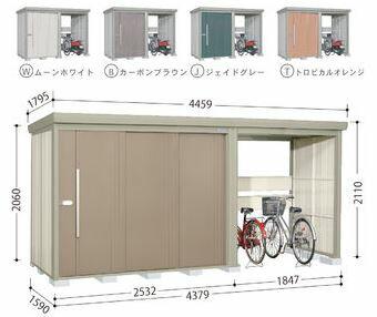 ###u.タクボ物置【TP-43R15】TPシリーズ Mr.ストックマン プラスアルファ 中・大型物置 標準屋根 一般型 受注生産