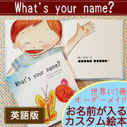 What'syourname?