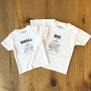 Tシャツ2枚組ギフトセット/ハンバーガーSmall×Big