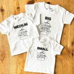 親子3人でおそろい /ハンバーガー SMALL×MEDIUM×BIG プリント/ Tシャツ3枚組ギフトセット【出産祝い プレゼント】【楽ギフ_包装】
