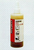 NC81ESC オイルシーリング剤日産純正品 PITWORK(ピットワーク)