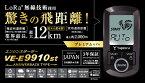 ユピテル VE-E9910st車種別【基本】ハーネスセット