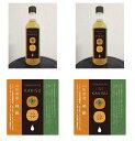 お中元敬老の日 山形県産 柿酢 300ml お料理用 1本 簡単にしゃぶしゃぶのたれが作れます 全国送料無料 無農薬