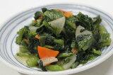 柿渋散布の天然農薬栽培 山形名物おみ漬け200gを3袋 東北関東分送料無料 飯豊ばあちゃんの漬物冷凍保存も可能