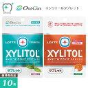 (メール便で送料無料)OralCare オーラルケア キシリトールタブレット 10袋 その1