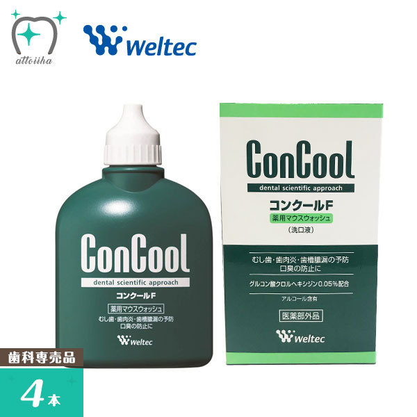 ConCoolマウスウォッシュ洗口液コンクールF歯周病予防100ml(4本)口臭ムシ歯歯周病予防医薬部外品