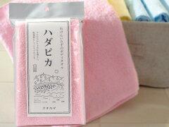 日本製ナチハマエポクリン健康タオルハダピカ角質除去お湯だけでお肌すべすべツルツルゴムラテックス加工