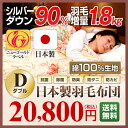 割引100円クーポン★12/13 14:00〜12/14 1...