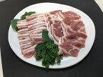 明確な産地!茨城県産豚焼肉セット安全安心産地がすぐわかるシステム人気のカタロースとバラでご用意しました。ギフト用又はご自宅用お肉の卸業者だから新鮮