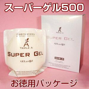スーパーゲル500詰め替え用(業務用トリプルAスーパーゲル500クリーム/ゲルタイプ)ル