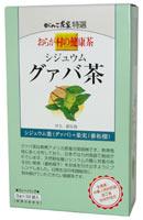 おらが村の健康茶 シジュウム グァバ茶(グアバ茶) 【がんこ茶家】