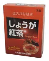 【あす楽対応】 しょうが紅茶 32包 黒姫和漢薬研究所