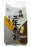【あす楽対応】 播磨園 有機三年番茶 400g